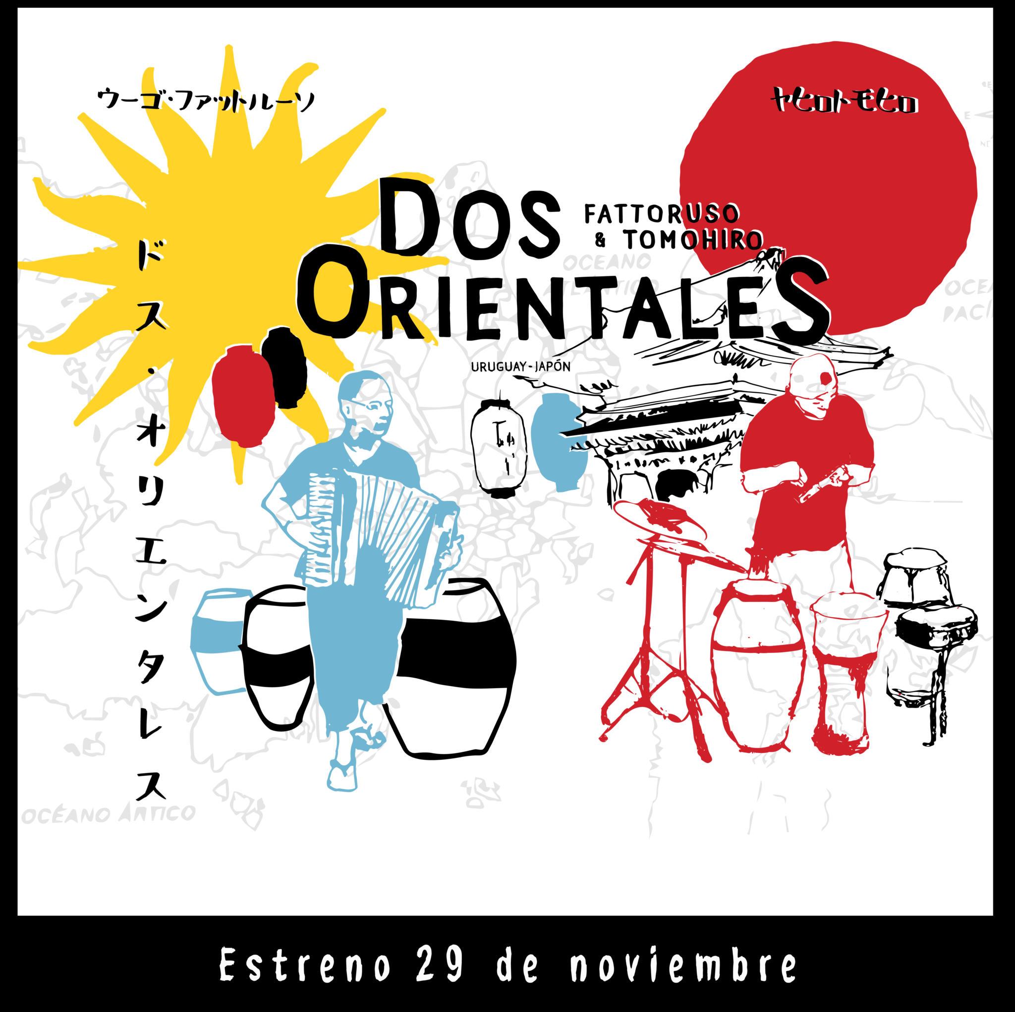 ¡Dos Orientales documental se estrena el 29 de noviembre!